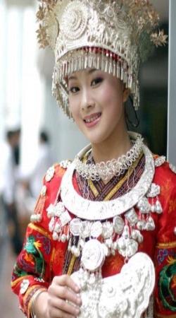 Bai Minority 1