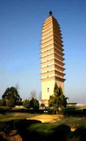 china dali pagoda